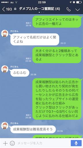 f:id:tumamimi:20170826230226p:image