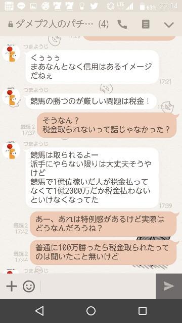 f:id:tumamimi:20170827235859j:plain