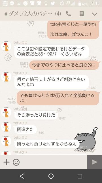 f:id:tumamimi:20170827235915j:plain