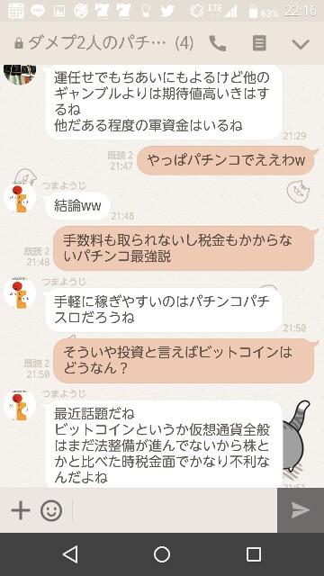 f:id:tumamimi:20170827235943j:plain