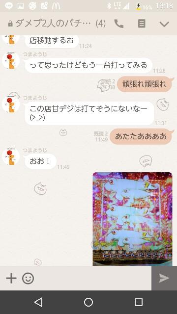 f:id:tumamimi:20170829194111j:plain