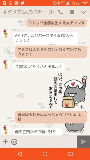 f:id:tumamimi:20170830020457j:plain