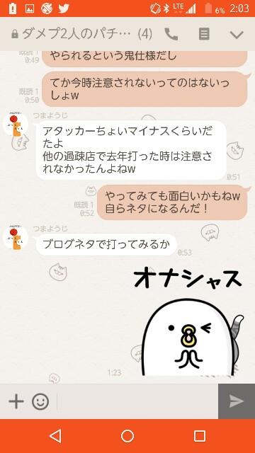 f:id:tumamimi:20170830020535j:plain