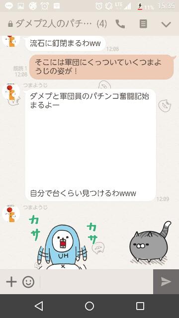 f:id:tumamimi:20170831154030j:plain