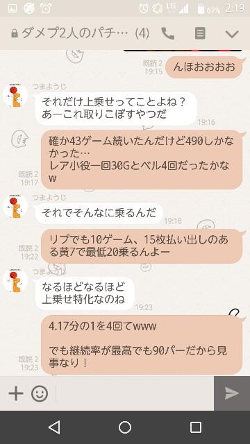 f:id:tumamimi:20170901022027j:plain