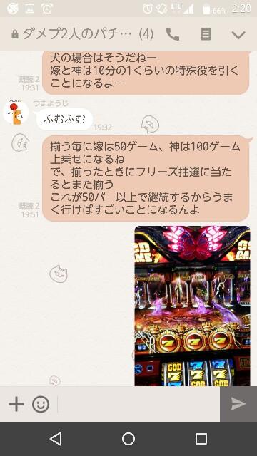 f:id:tumamimi:20170901022225j:plain
