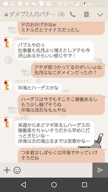 f:id:tumamimi:20170903001423j:plain
