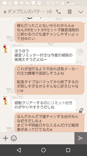 f:id:tumamimi:20170903001437j:plain