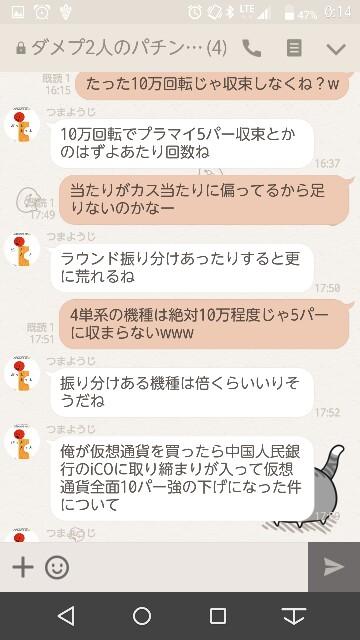 f:id:tumamimi:20170905001648j:plain