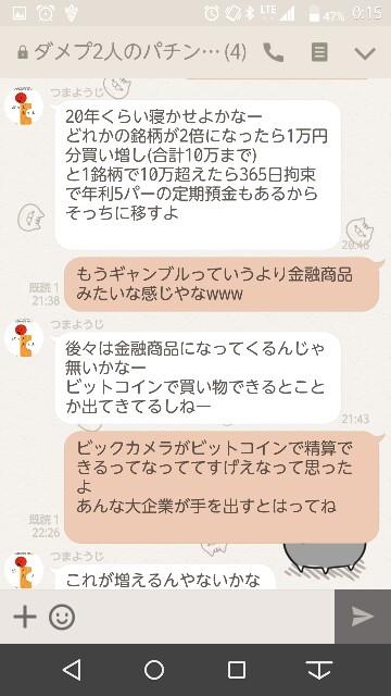 f:id:tumamimi:20170905001726j:plain