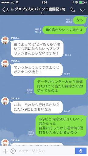 f:id:tumamimi:20170906010206p:image