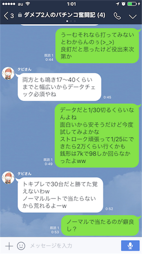 f:id:tumamimi:20170906010248p:image