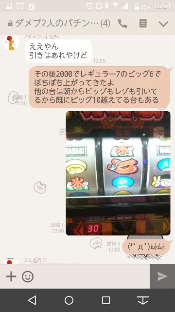 f:id:tumamimi:20170906165416j:plain