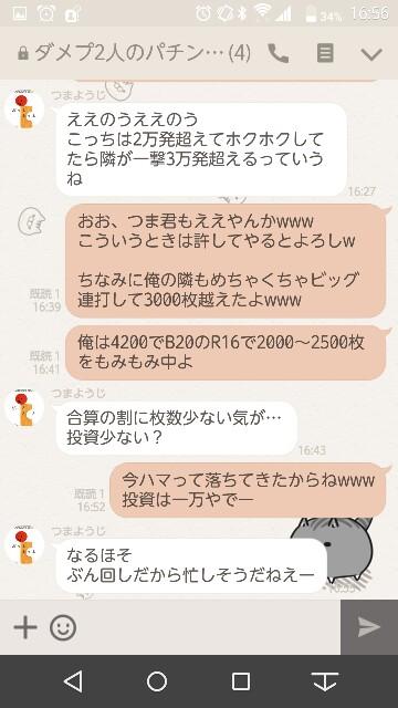 f:id:tumamimi:20170906165718j:plain