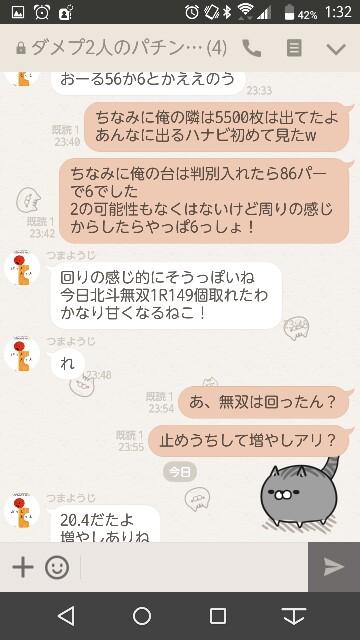 f:id:tumamimi:20170907013545j:plain