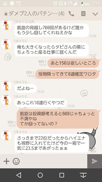 f:id:tumamimi:20170909012539j:plain