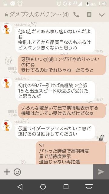 f:id:tumamimi:20170909015151j:plain