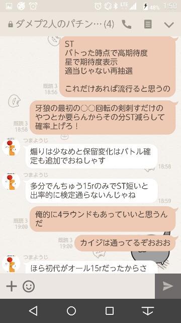 f:id:tumamimi:20170909015152j:plain