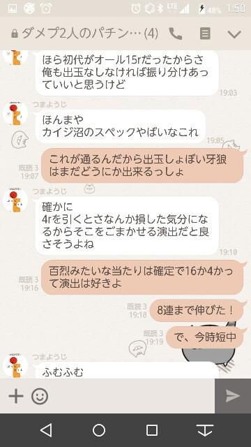 f:id:tumamimi:20170909015154j:plain
