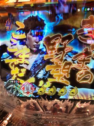 f:id:tumamimi:20170911135044j:image