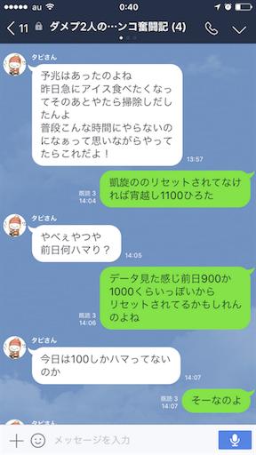f:id:tumamimi:20170912004252p:image
