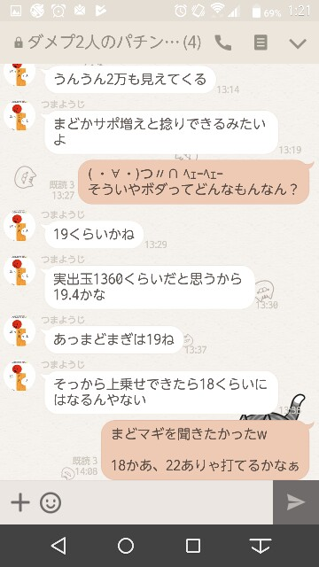 f:id:tumamimi:20170913020406j:plain
