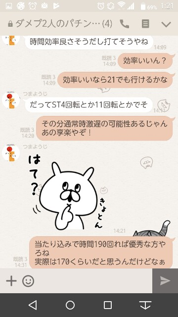 f:id:tumamimi:20170913020410j:plain