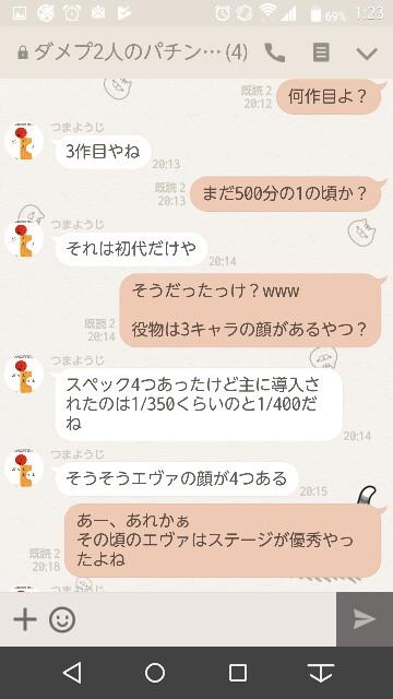 f:id:tumamimi:20170913020442j:plain