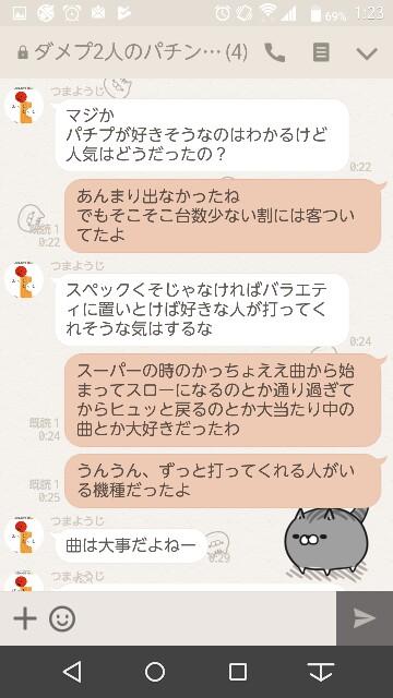 f:id:tumamimi:20170913020509j:plain
