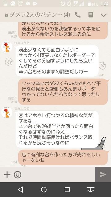 f:id:tumamimi:20170913020516j:plain