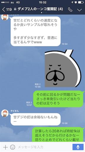 f:id:tumamimi:20170913153258p:image