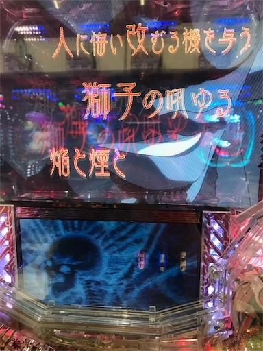 f:id:tumamimi:20170914004007j:image