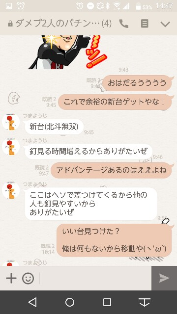 f:id:tumamimi:20170914145901j:plain