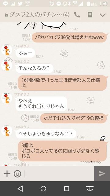 f:id:tumamimi:20170915015233j:plain