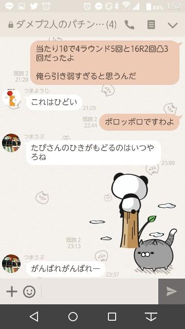 f:id:tumamimi:20170915015254j:plain