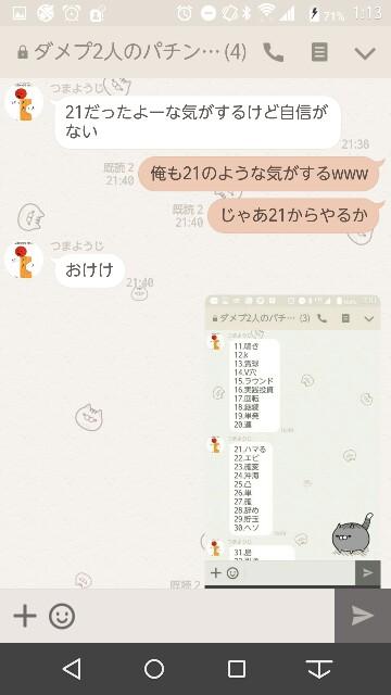 f:id:tumamimi:20170917015440j:plain
