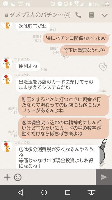 f:id:tumamimi:20170917015637j:plain