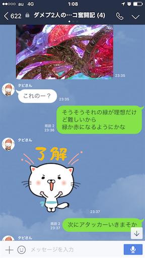 f:id:tumamimi:20170918031705p:image
