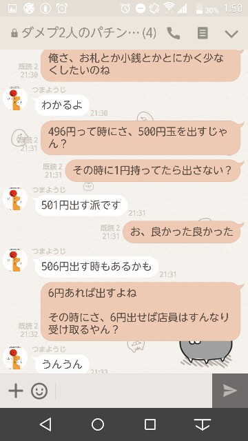 f:id:tumamimi:20170919015547j:plain