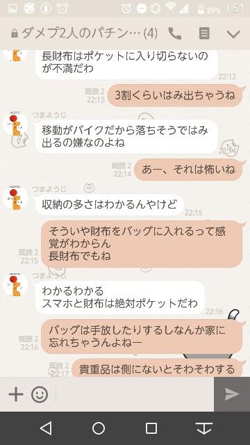 f:id:tumamimi:20170919015644j:plain