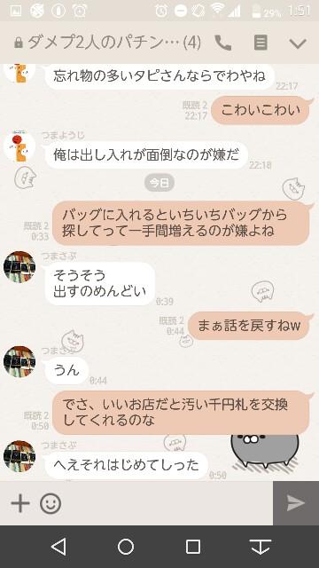 f:id:tumamimi:20170919015653j:plain