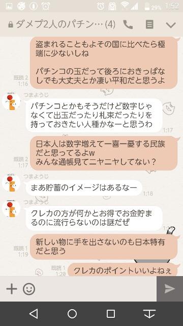 f:id:tumamimi:20170919015716j:plain