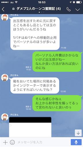 f:id:tumamimi:20170919185627p:image