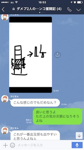 f:id:tumamimi:20170919185635p:image