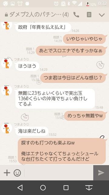 f:id:tumamimi:20170921010953j:plain