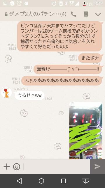 f:id:tumamimi:20170921011217j:plain