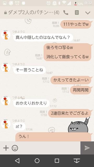 f:id:tumamimi:20170921012530j:plain