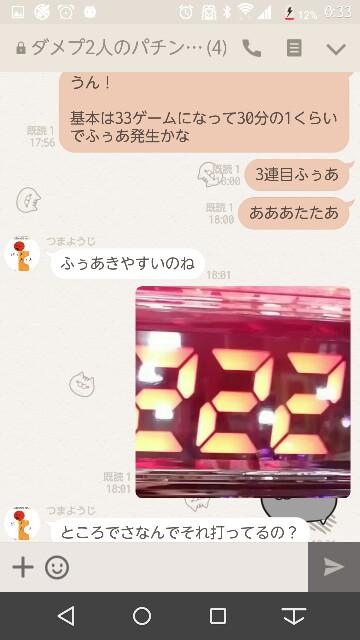 f:id:tumamimi:20170921012825j:plain