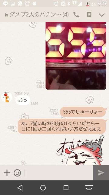 f:id:tumamimi:20170921013010j:plain