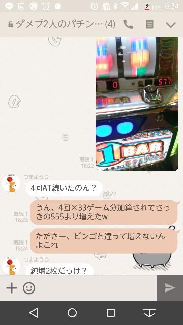 f:id:tumamimi:20170921013606j:plain